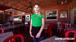 Waitresspov E21 Vienna Rose